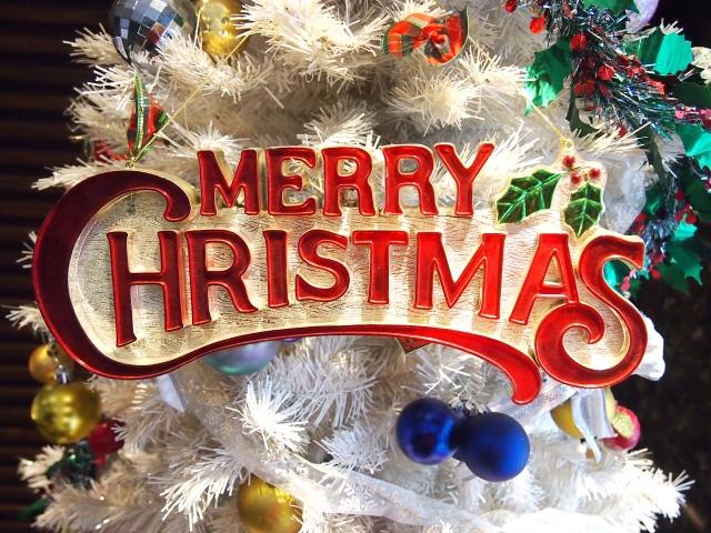 クリスマスプレゼントの意味と理由!贈ると良い物は?