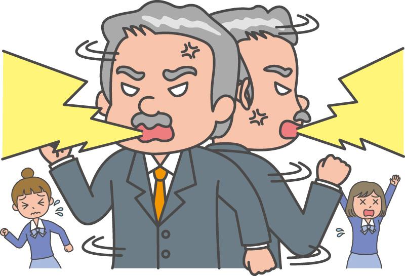 声が大きい人の心理と理由!上手に注意してあげる方法!