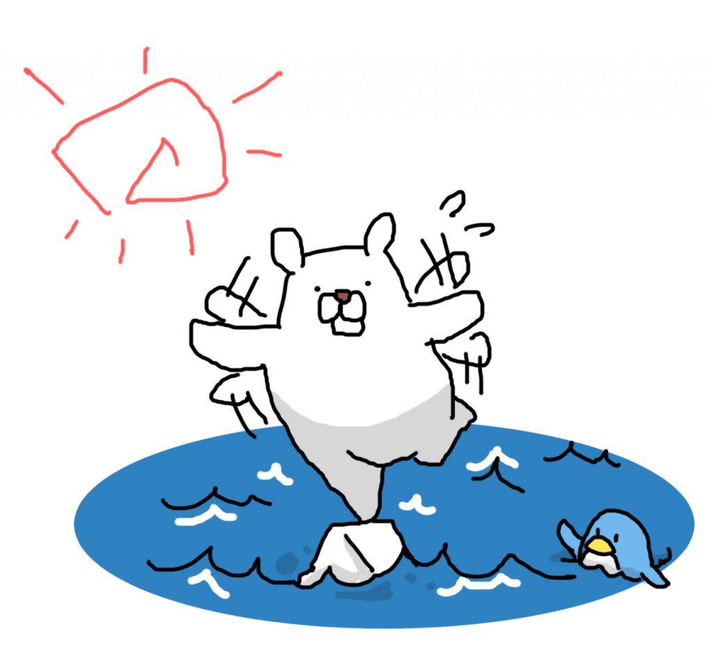 地球温暖化による海面上昇の原因!実は氷が融ける事ではなかった!