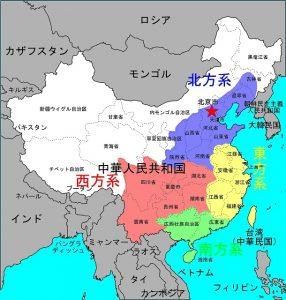 中華料理地図
