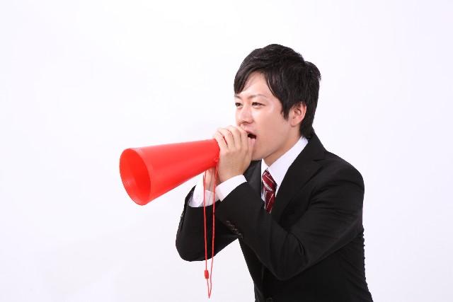 判官贔屓の意味って何?日本人が弱い方を応援する理由!