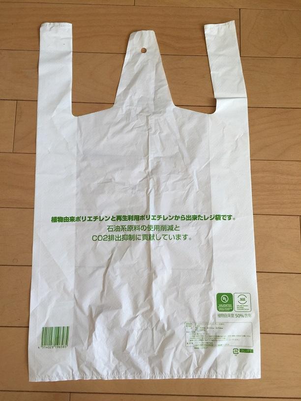 スーパーのビニール袋の簡単な開け方!コツはたった1つだけ!
