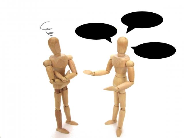 話が長いと言われるあなたへ!改善するための簡単な4つの方法!