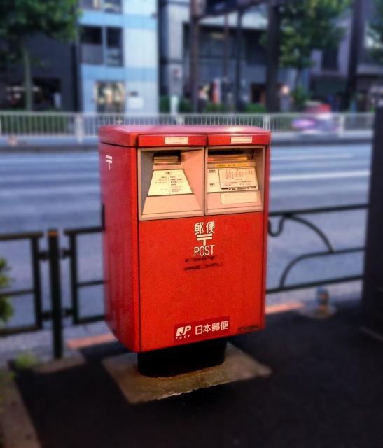 切手を貼り忘れたらどうなるの?郵便物の行き先と対処法を解説!